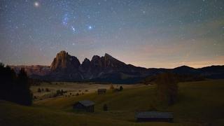 Sogno sotto le stelle – speciale 7 notti